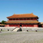 Inside the Forbidden City, between myth and reality