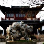 Shanghai's Confucius Temple, worshiping nature