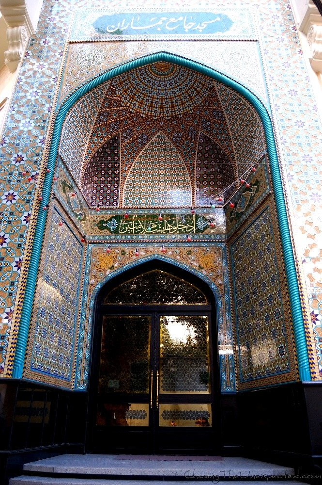 A trip, a photo – A glimpse of Islam in Tehran