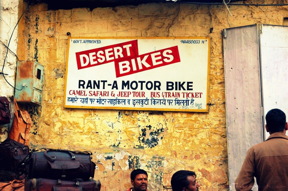 A trip, a photo – Would you RANT a motorbike?