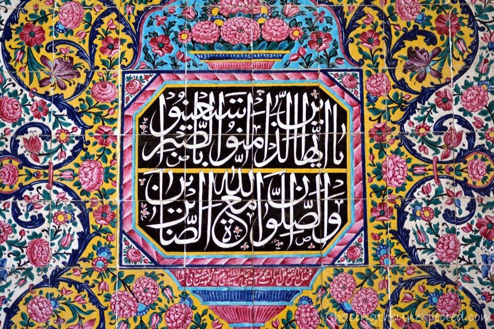 Arabic script always present in mosques