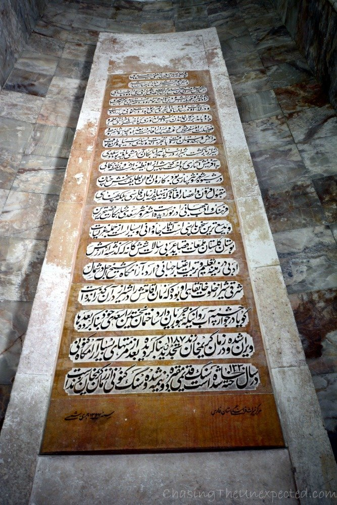 Tomb and verses