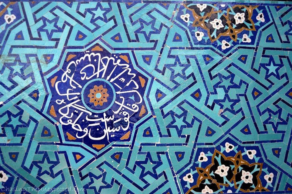culture of iran