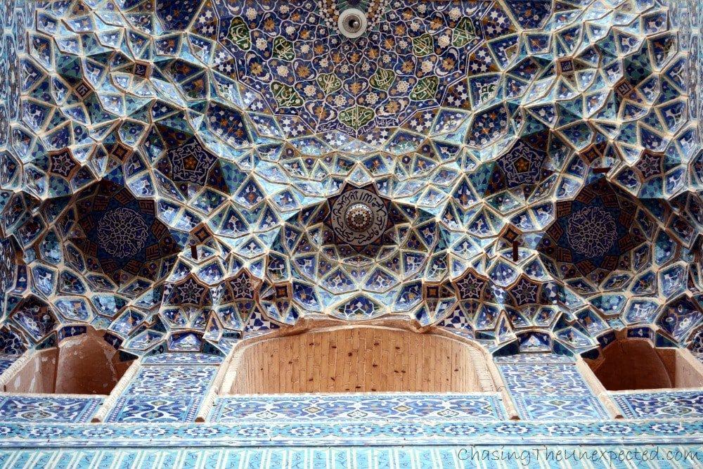 islamic mosques essay
