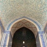 Mesmerizing interior decorations of Yazd's Grand Mosque