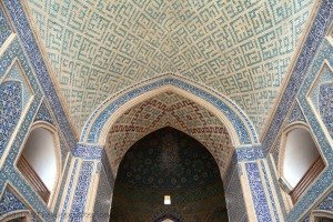 The sophisticated islamic architecture of Yazd Grand Mosque – Photo gallery