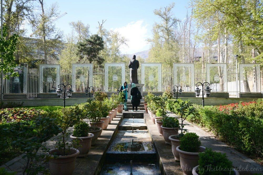 ferdows garden tehran
