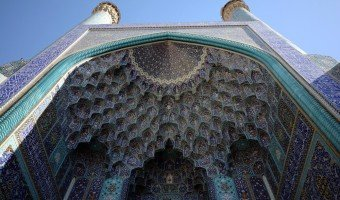 How Iranians are welcoming current Iran tourism boom, or an ode to Persian pride