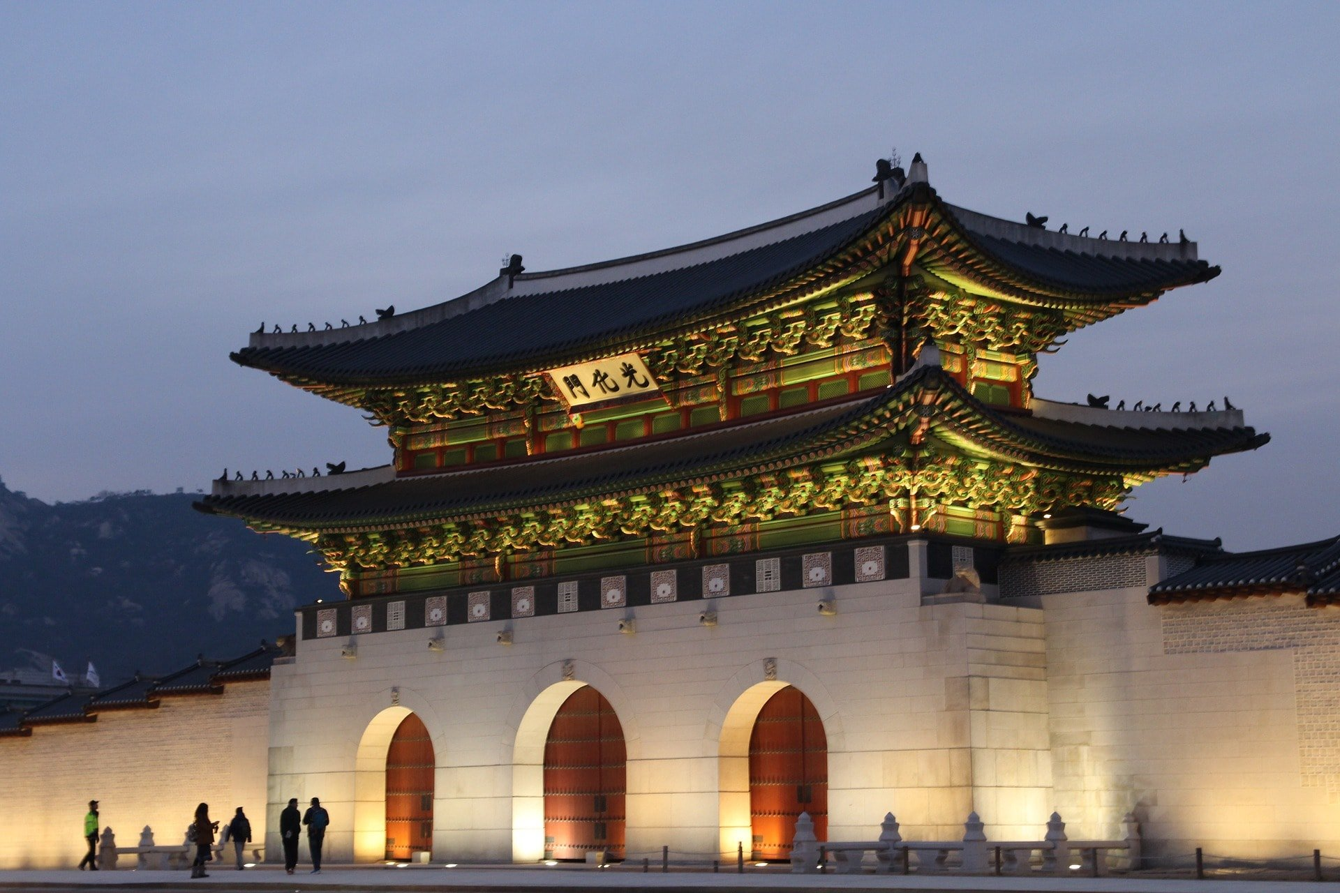 Top 10 reasons to travel to Seoul, South Korea