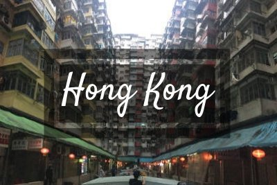 Travel to Hong Kong