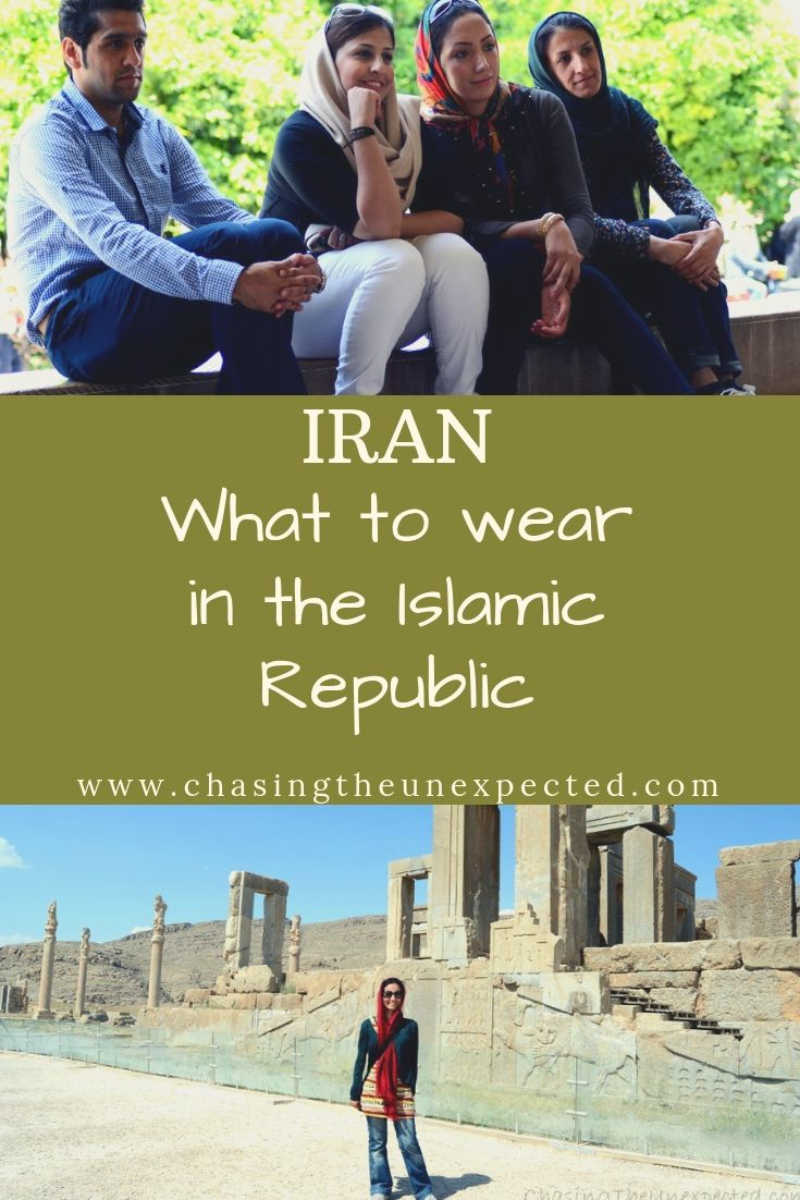 what to wear in iran islamic dress code