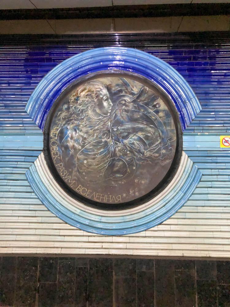 Image: Kosmonautlar metro station in Tashkent